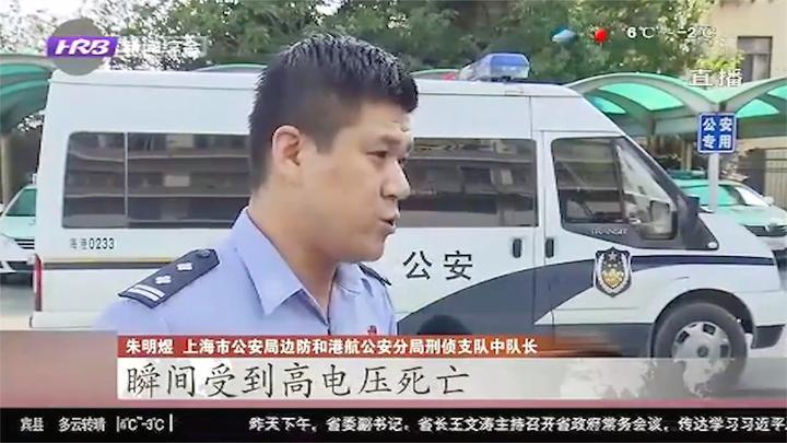 长江禁渔严格执法!上海警方缜密调查,摧毁一跨省捕鱼团伙