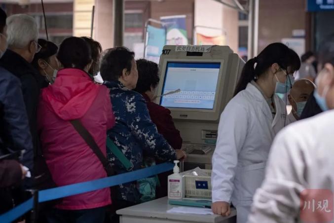 四川省卫健委:各级医疗机构要为老年人保留人工服务窗口图片