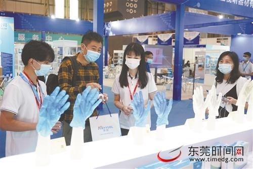 将长安优质产品推向全球!四家企业参加东莞国际医疗防疫及大健康发展论坛暨展览会