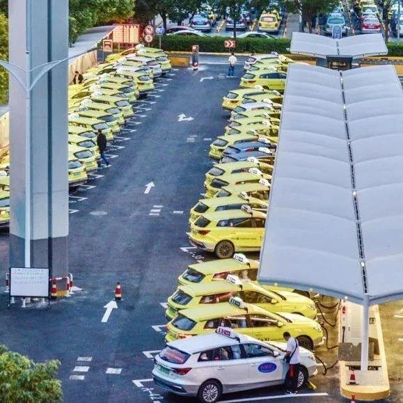 【提示】虹桥机场出租车充电示范站二期投运!未来新增或更新的出租车将全部选用新能源