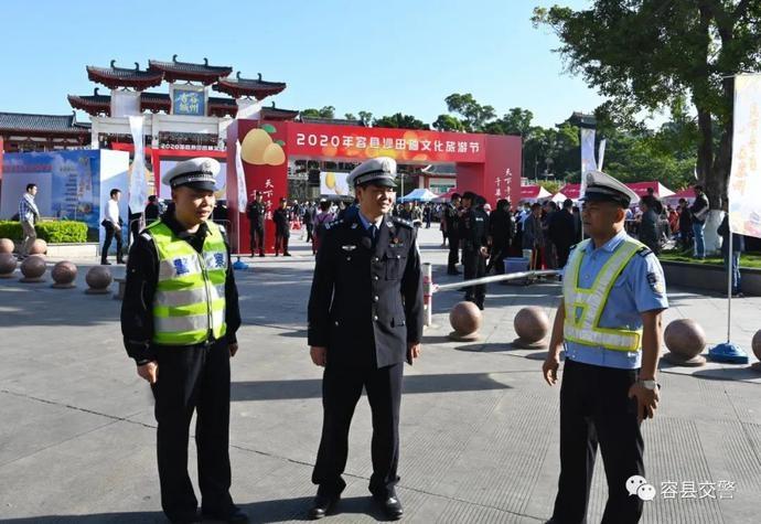 容县交警全力做好2020年容县沙田柚文化旅游节交通护卫工作