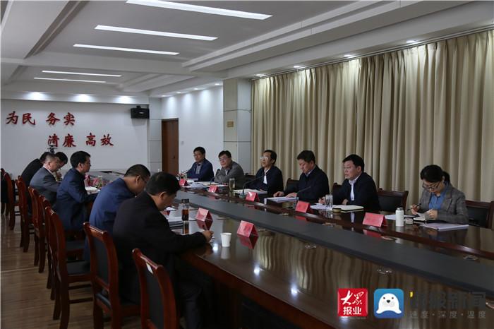 宁阳县召开退役军人服务保障体系建设现场推进会
