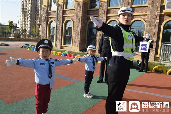 东营区黄河幼儿园邀交警队女子护卫队开展交通安全宣传教育活动