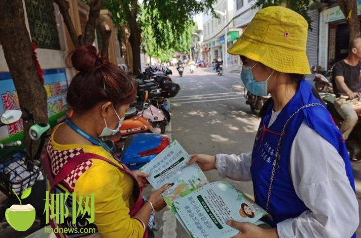 美兰区开展节约粮食提倡公筷志愿服务宣传活动