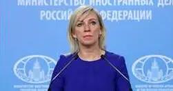 俄外交部发言人批美国与北约盟国举行涉核军演:公然违反《核不扩散条约》