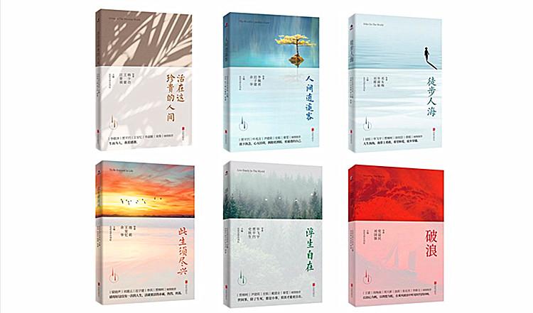 这六本书,可助你快速掌握中国当代文学版图,在生活中营造文艺情调