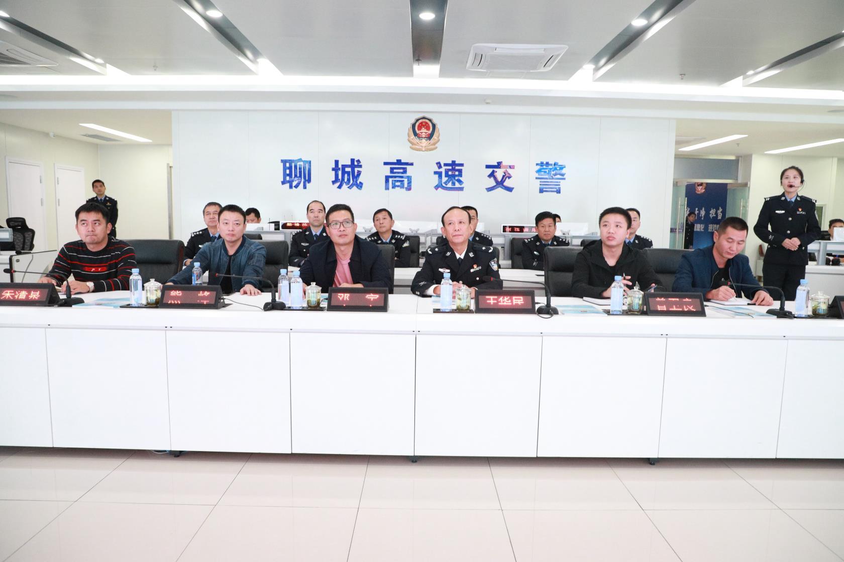 湖南省高速公路交通警察局娄底支队一行到聊城高速支队考察交流工作