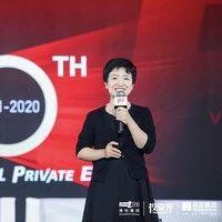 廖俊霞:中国母基金走向何方