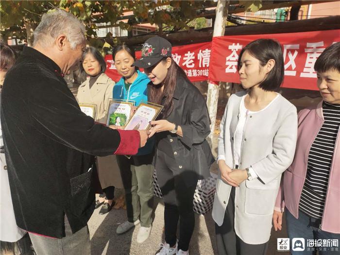 """东营区文汇街道荟萃社区召开""""最美家庭""""表彰大会"""