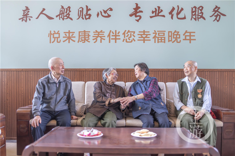 重庆市现有医养结合机构多少家?床位多少张?