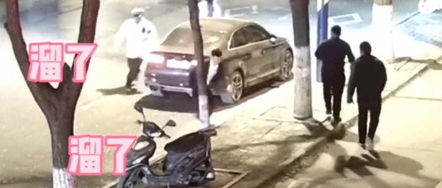 男子酒驾被查弃车逃跑,下一秒撞进特警怀里