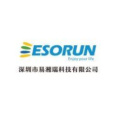 易湘瑞科技将出席2020无线充电亚洲展,展位号A04