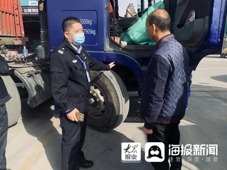 东昌府交警大队查获两起伪造车架号案件
