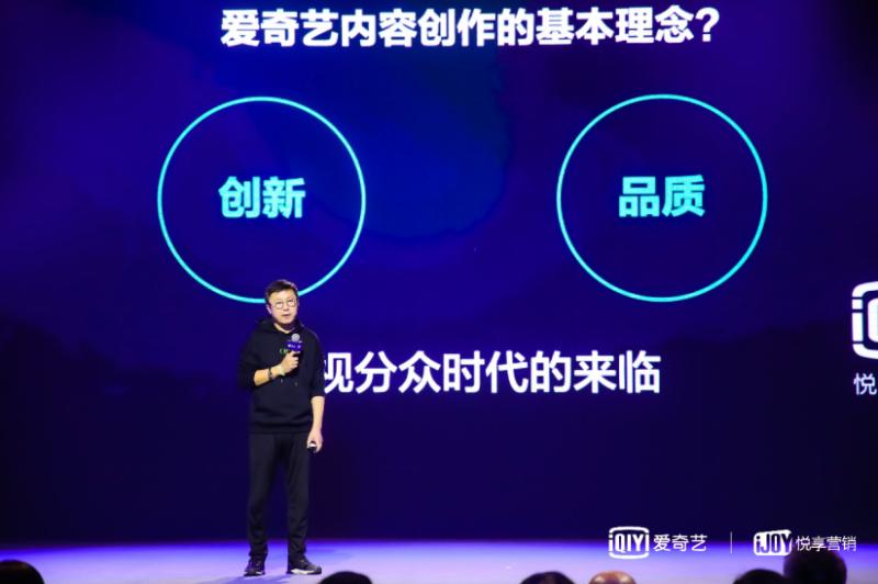 爱奇艺龚宇:互联网电视消费时长已超手机端,将成视频消费最重要的终极终端