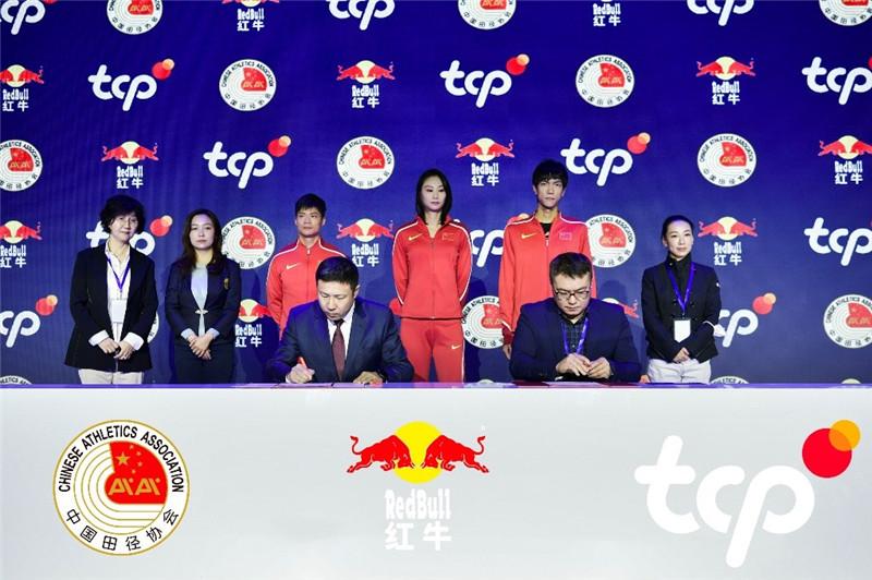 """红牛成为中国田径协会官方合作伙伴,推出""""故事罐""""和""""抽奖罐"""""""