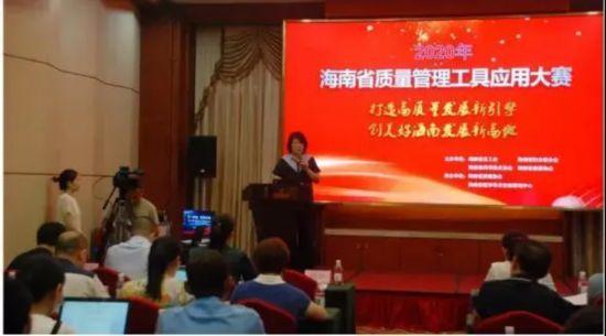 三亚市人民医院获海南省质量管理工具应用大赛两项殊荣