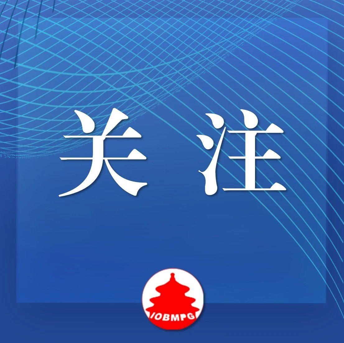 北京市城镇登记失业率控制在3%以内