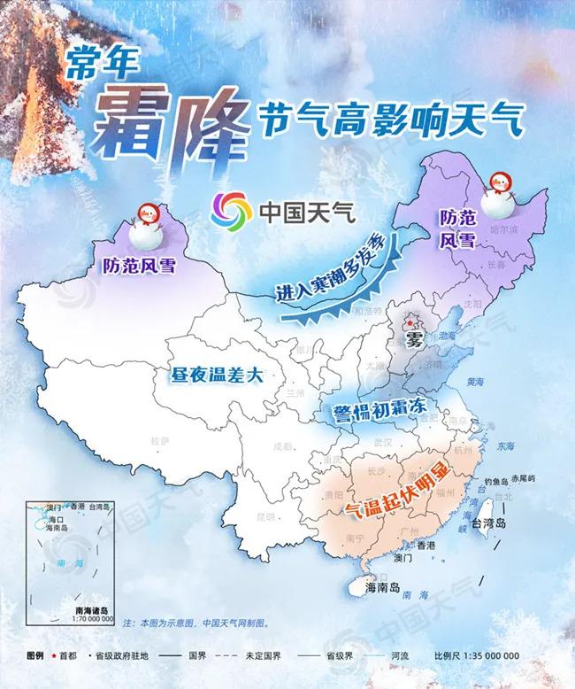 未来十天北方冷空气活跃 海南强风雨频扰