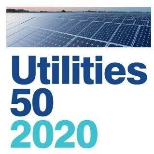 2020全球公用事业品牌价值50强,国家电网居首中国6品牌上榜