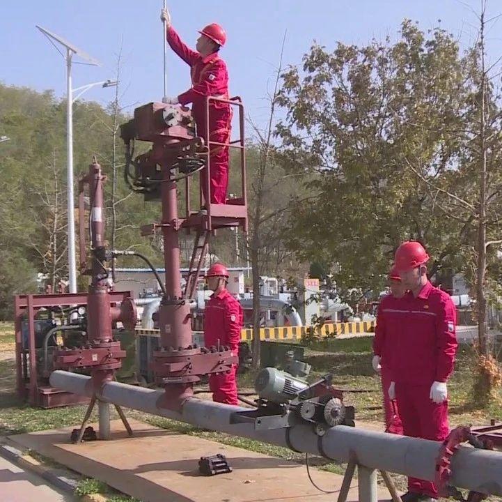 子长市举行2020年危险化学品生产安全事故应急救援演练