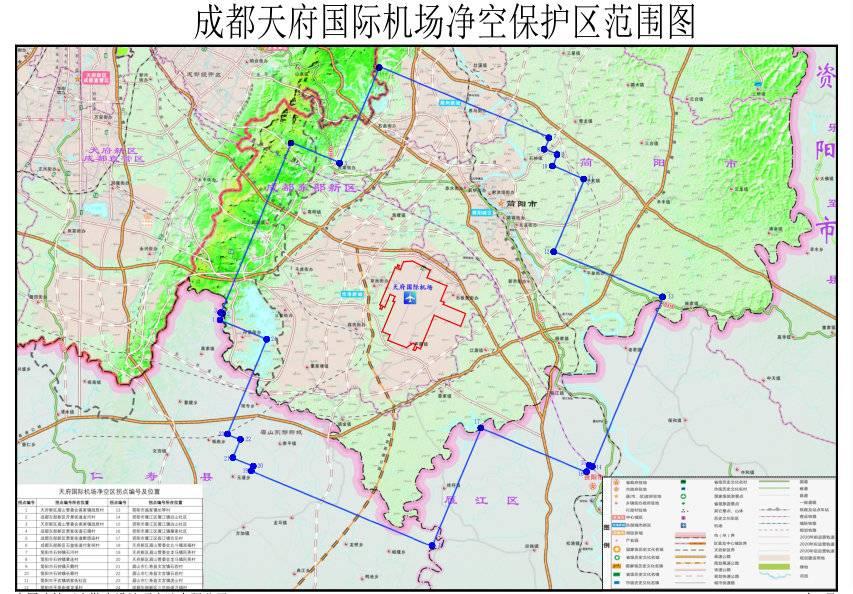 成都天府国际机场11月3日开始校飞试飞!净空保护区域范围正式圈定