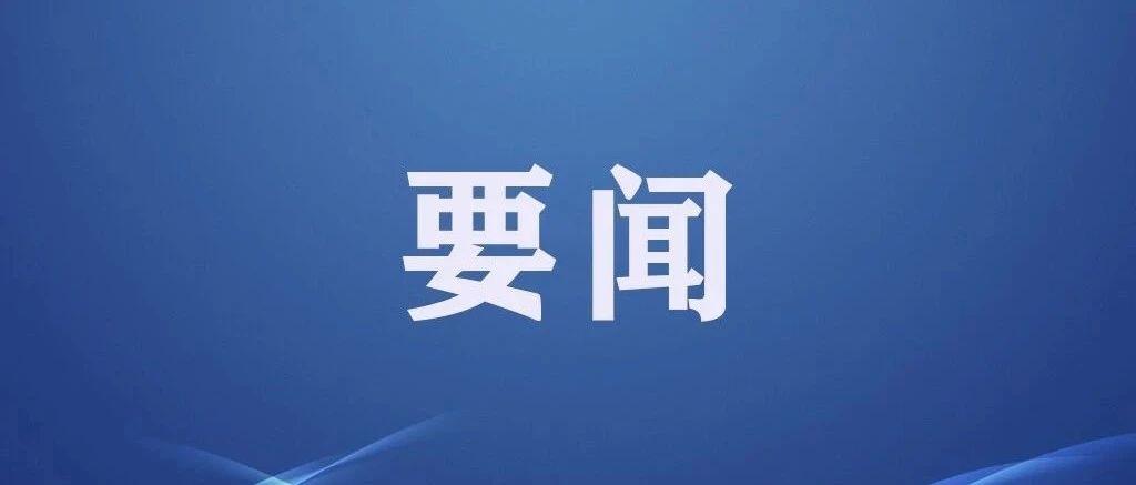 甘南藏族自治州人大常委会关于召开甘南藏族自治州第十六届人民代表大会第五次会议的决定