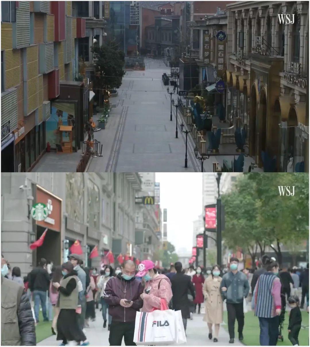 ▲武汉封城时空荡荡的街道与黄金周荣华的街道,《华尔街日报》报道截图。