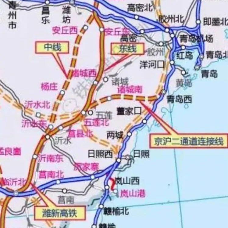 【899·交通】京沪高铁二通道潍坊至新沂段临沂站点确定!沂水莒县被写在一起…
