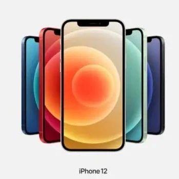 高价苹果手机未阻挡中国消费者 有望抢占华为高端市场份额
