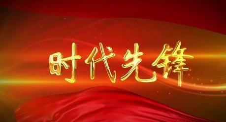 记麦积区甘泉镇吴河村党支部书记周小龙