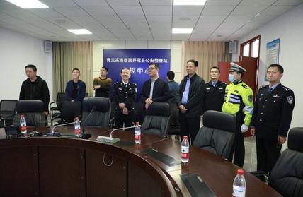 湖南省高速交通警察局娄底支队一行到聊城高速支队考察交流工作