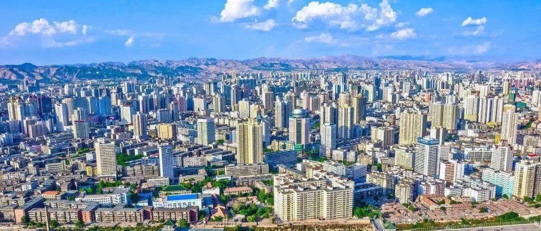 今年前三季度甘肃省经济稳定向好,城镇居民人均可支配收入25064元