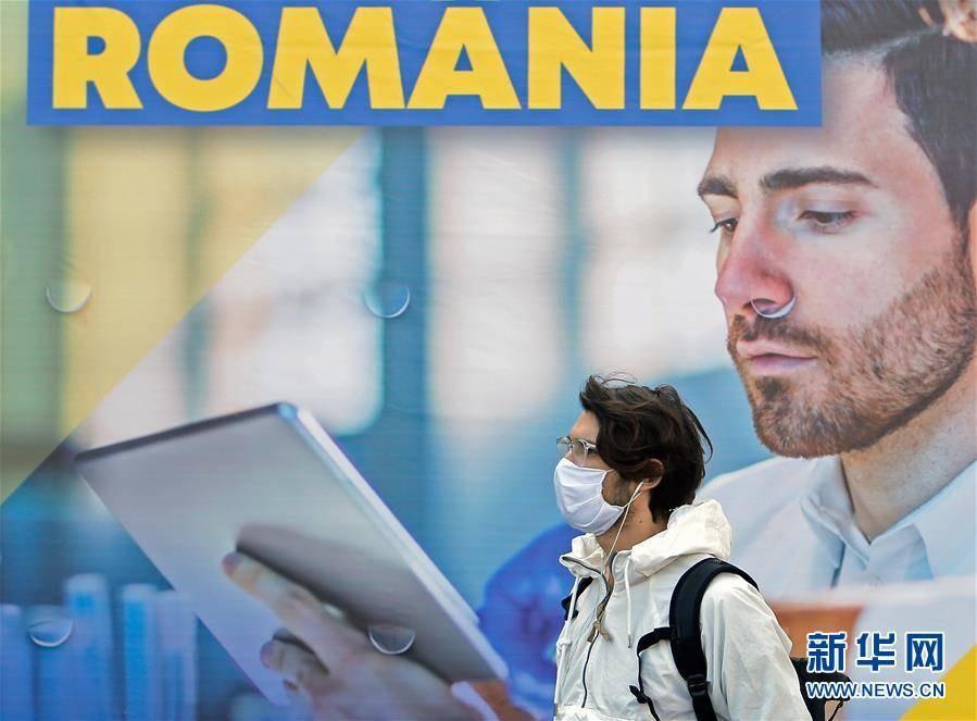 布加勒斯特:新冠病毒感染率超警戒线