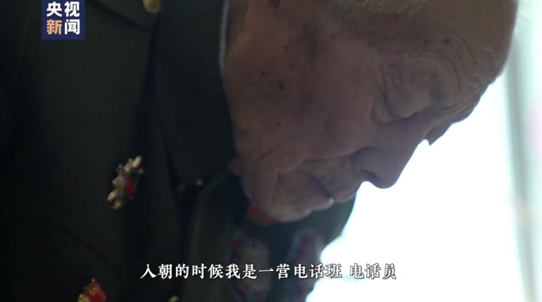 抗美援朝的最后一场战役 他用身体接通电话线!图片