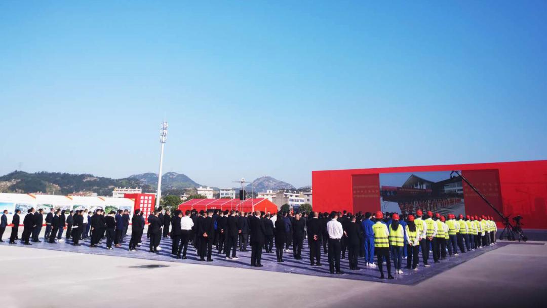 总投资共1046亿元 温州65个项目在昨日集中开工