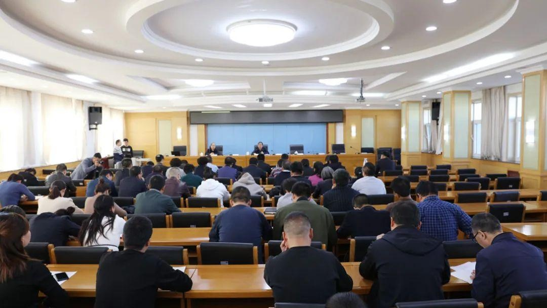 青海省司法厅召开2020年度国家统一法考考务人员培训会