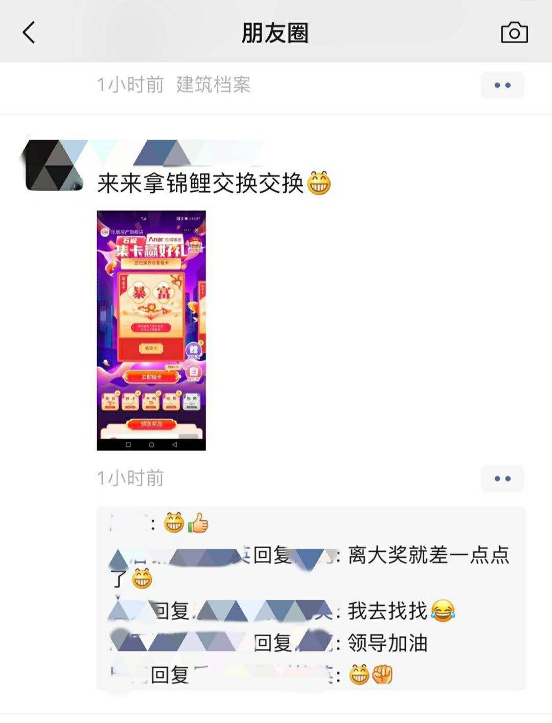 """华润北京两楼盘加入""""好房双十一"""" 已有超6.9万人获锦鲤抽奖资格"""