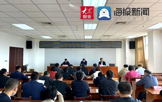 山东寿光:农业农村局召开农产品质量安全重点工作调度会议