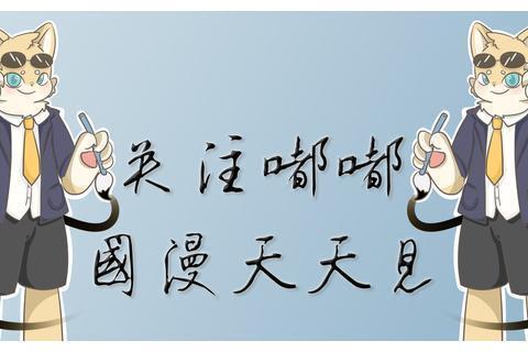 秦时明月:田言的故事有多假不可怕,可怕的是因为田言带来的崩盘