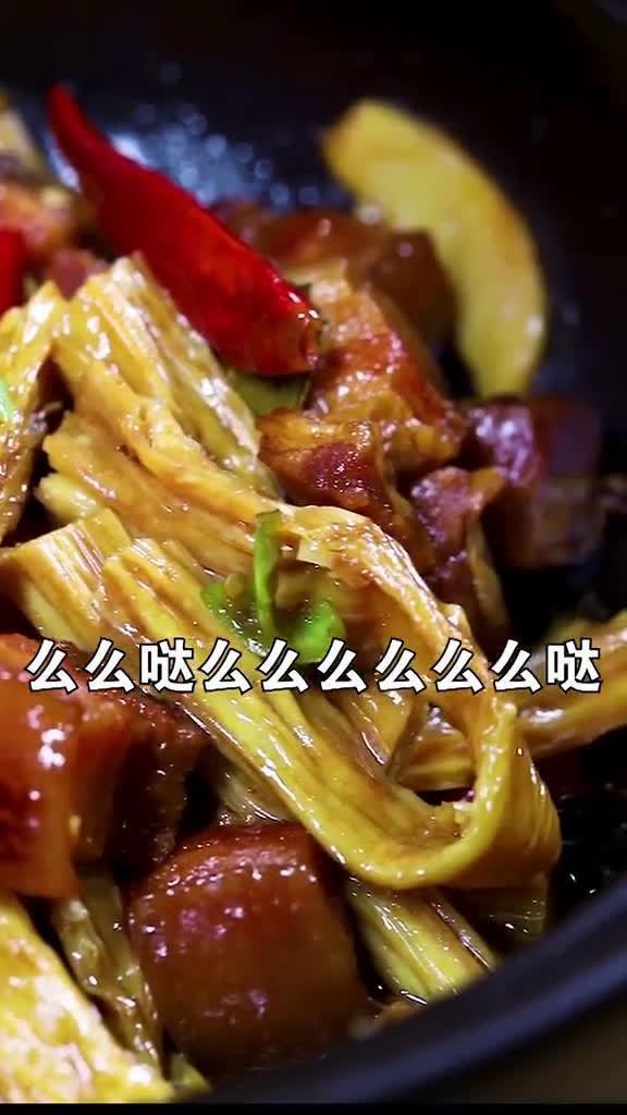 每天一个做饭小技巧,腐竹红烧肉做法