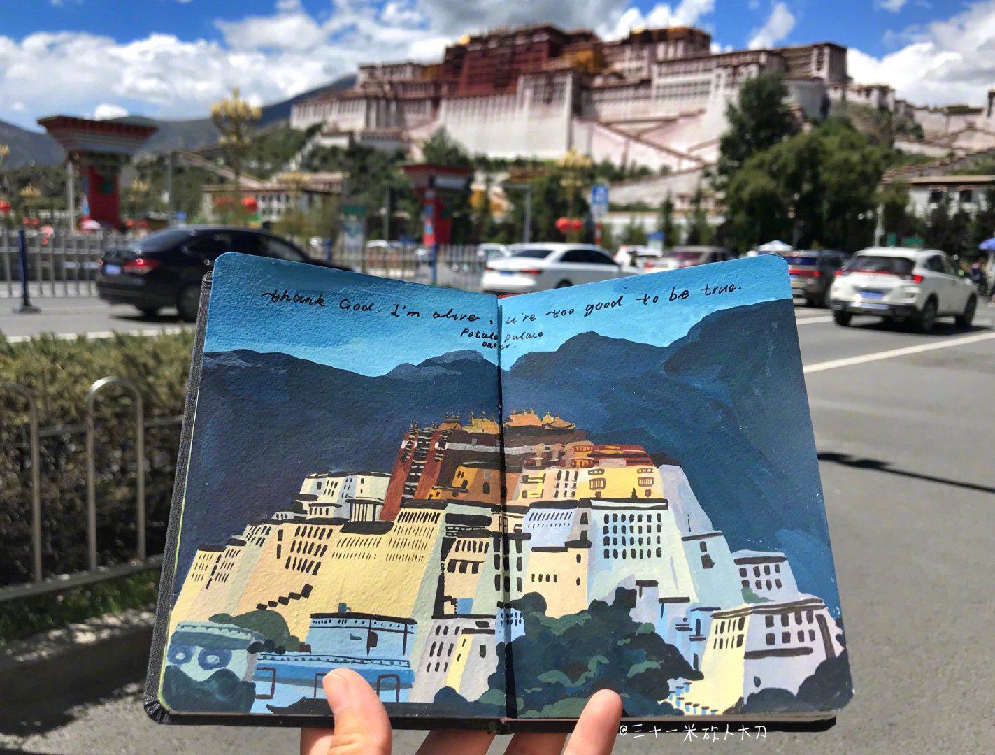 青藏高原这块土地上,藏着许多神奇故事与美好信仰