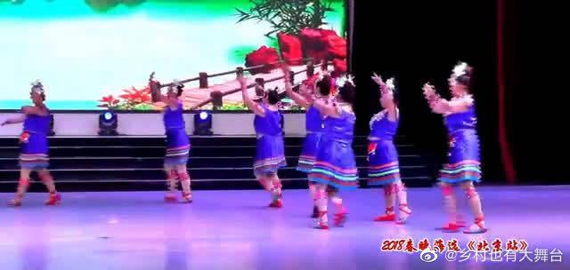 广场舞蹈艺术团演出《山水贵客》唱出大美贵州
