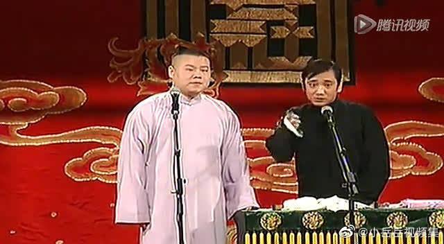 岳云鹏、史爱东《五行诗》 我是魏魁元。我是吕布