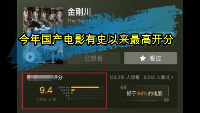 """13小时破亿!电影""""王炸""""来了,华谊兄弟又要赚翻?戳视频👇"""