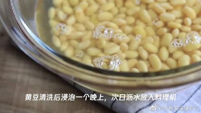 怎么制作营养美味的豆浆?