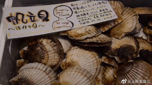 日本人喜欢吃海蜗牛,挖出来瞬间太过瘾,你确定不想尝试一下?