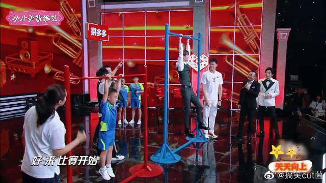 王一博和小朋友比单杠,脸都憋红了 快看钱枫啊,人才!