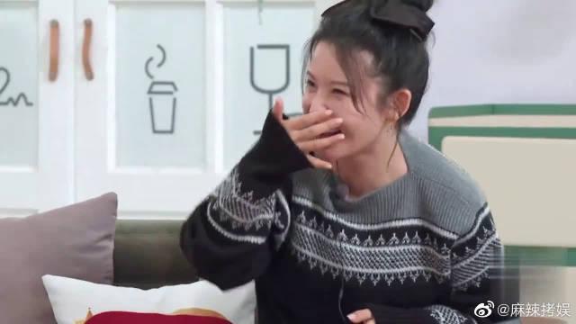 张继科:吴中天跟我一样,太优秀了! 杨子姗笑惨,太不要脸了!