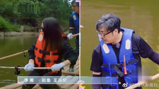 王岳伦这急脾气,李湘终于妥协了 海涛:我就想看一天这种!