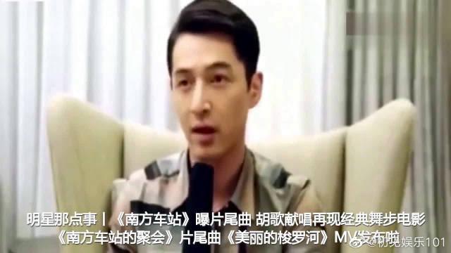 早报有料《两只老虎》票房稳居冠军《急先锋》成龙杨洋燃爆春节档